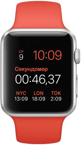 Apple Watch Sport 42mm Orange MLC42, Эппл Вотч Спорт 42мм Оранжевые MLC42