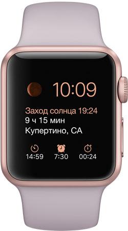 Apple Watch Sport 38mm Rose Gold MLCH2, Эппл Вотч Спорт 38мм Розовое золото MLCH2