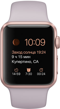 Apple Watch Sport, Эплл Вотч Спорт