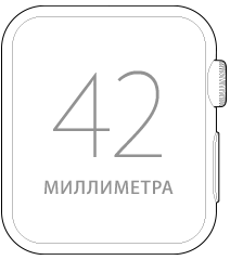 Apple Watch Sport 42mm Space Gray (MJ2X2), Эппл Вотч Спорт 42мм (MJ2X2)