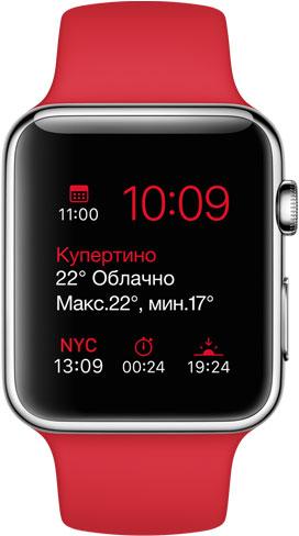 Apple Watch 42mm Red MLLE2, Эппл Вотч 42мм Красные MLLE2