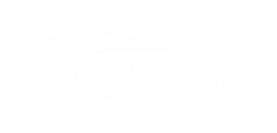 http://media.lpgenerator.ru/images/97242/logo-belyij_uNrco1H.png#size_955x460