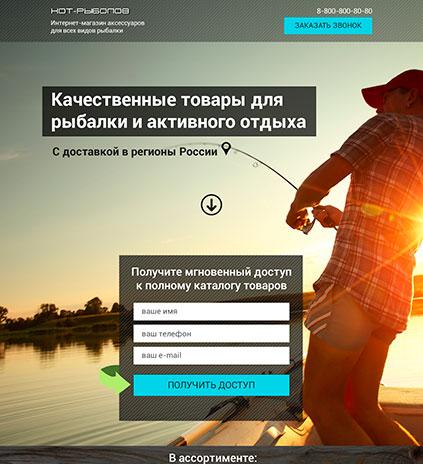 Качественные товары для рыбалки и активного отдыха