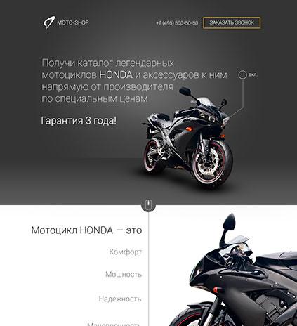 Мотоциклы HONDA и аксессуары