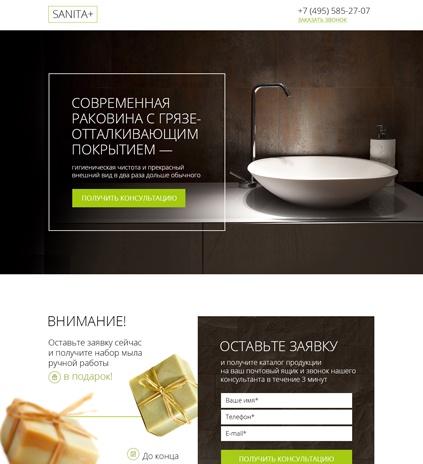 Продажа раковин для ванной комнаты