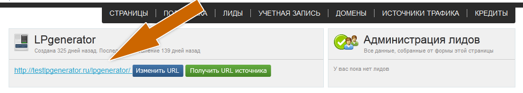 URL в тест-центре