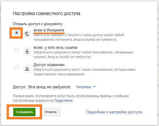 GoogleDisk