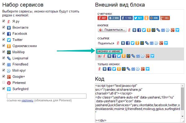 конструктор от Яндекс