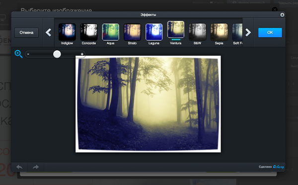 Редактор изображений - новый инструмент платформы LPgenerator