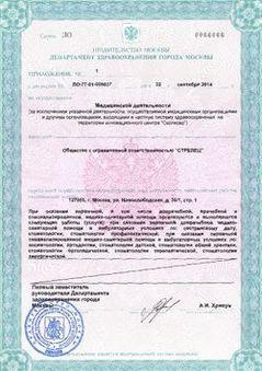 Licenziq1s