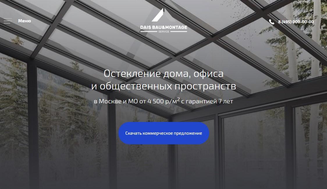 (c) Clarglass.ru