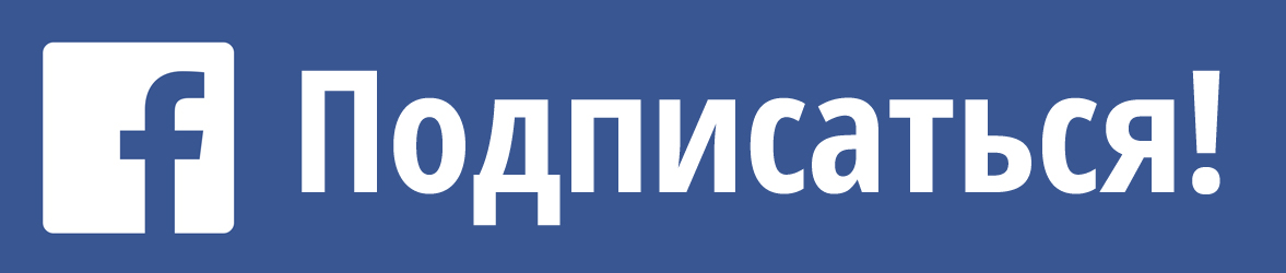 """Страница ГК """"Золотая рыбка"""" на Facebook"""