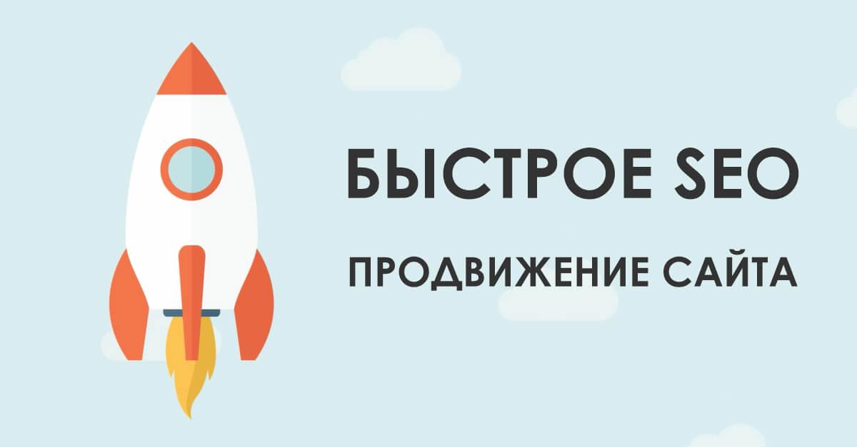 (c) Prodvizhenieseo.ru