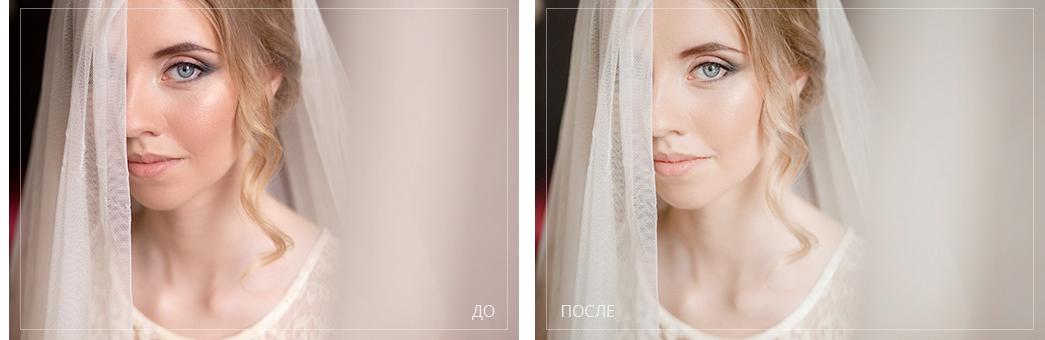 нарезное купить обработка свадебной фотографии в высоком ключе наших опытных специалистов