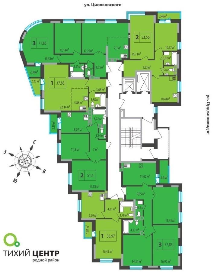 Планировки тихий центр 1