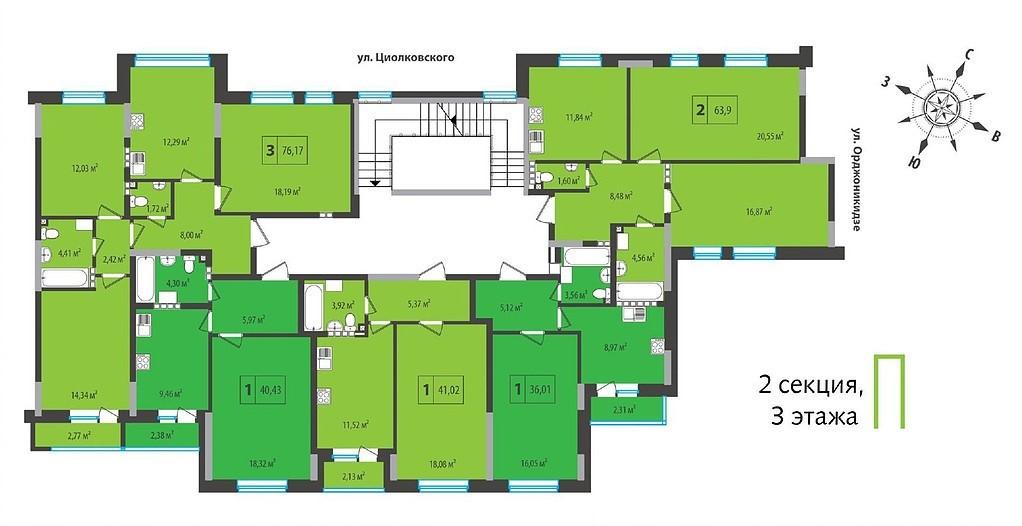 Планировки тихий центр 2