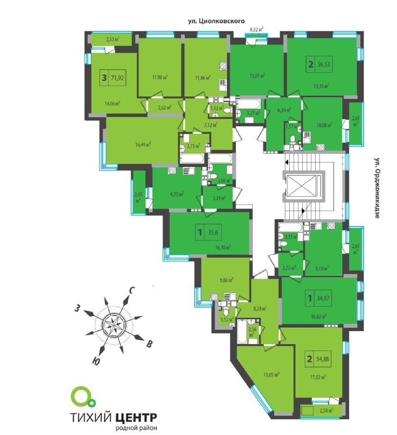 Планировки тихий центр 3