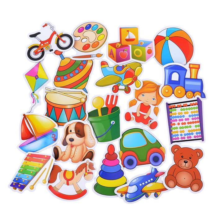 Картинки детские игрушки рисованные