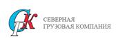 Северная грузовая компания официальный сайт москва антипаразитарная программа гельмостоп сайт компании глорион