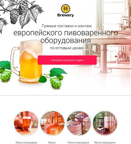 Поставки и монтаж пивоваренного оборудования