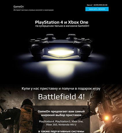 Пресейл PlayStation 4 и Xbox One