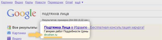 Отображаемый URL-адрес