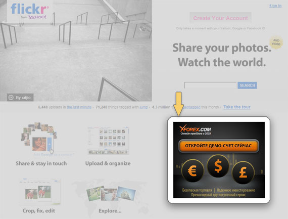 целевые страницы для рекламной компании в блогах