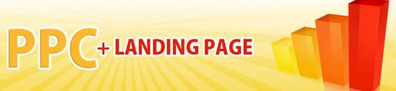 Иллюстрация к статье: Целевые страницы для PPC трафика