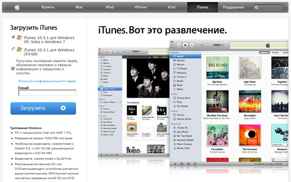 "Apple: кнопка ""общего характера"""