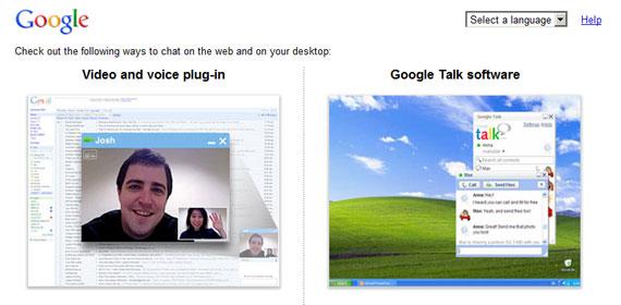 Иллюстрация к статье: Интеграция чата Google Talk в целевые страницы