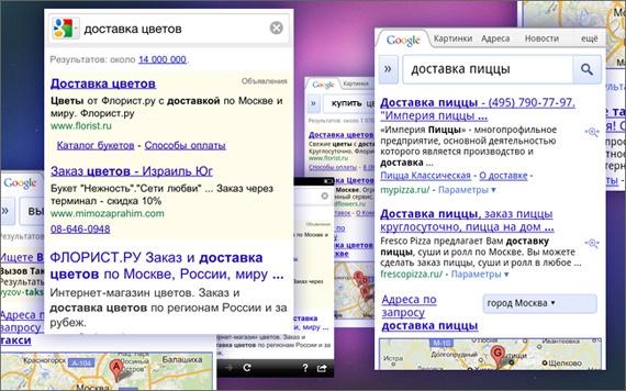 Иллюстрация к статье: Почему вам необходима рекламная кампания в мобильном сегменте интернета?