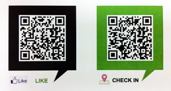 2 QR-кода на пригласительном билете