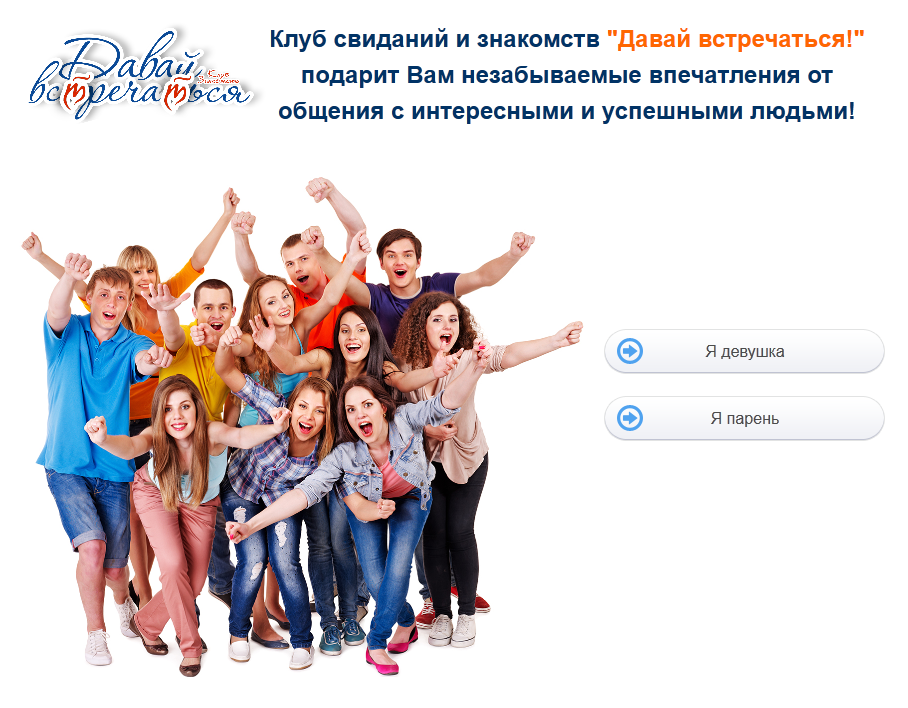 speed-dating.lets-dating.com.ua
