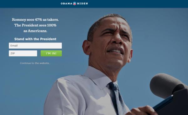 сильная целевая страница нынешнего президента США Барака Обамы