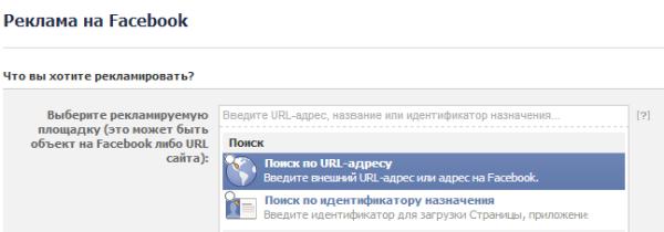 URL-адрес