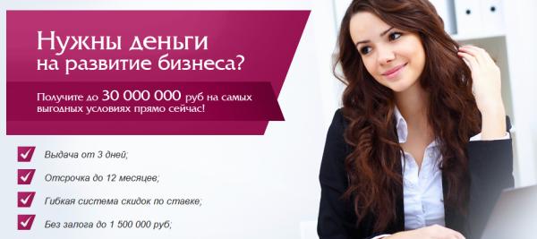 Business- Loans.ru