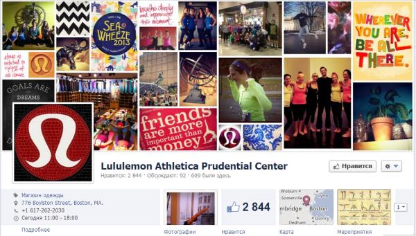 14 фактов о спаме, которые вы не знали, Lululemon
