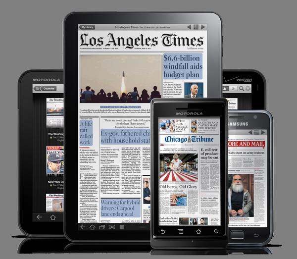 Иллюстрация к статье: Как вы узнаете последние новости в 2013 году?