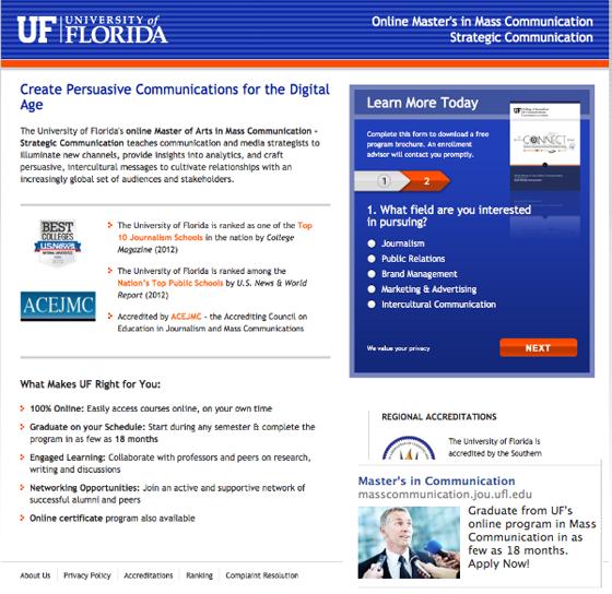 UF: мастер коммуникации