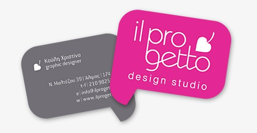 il pro getto Design Studio