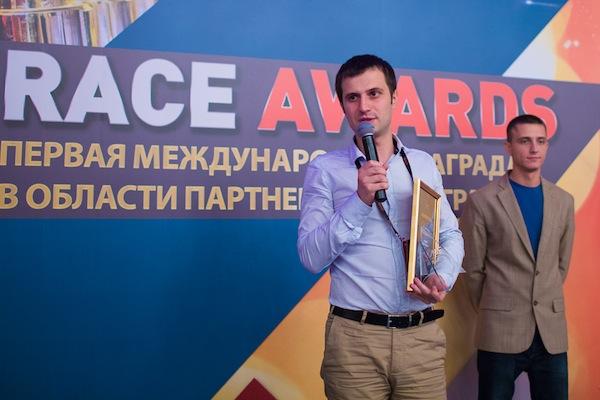 Race awards 2013