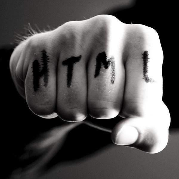 Иллюстрация к статье: Что такое HTML? (коротко о главном)