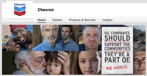 12. Chevron