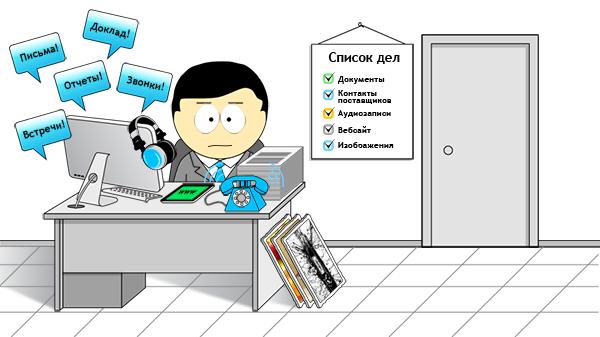 Иллюстрация к статье: 5 неожиданных способов экономить время на мелочах