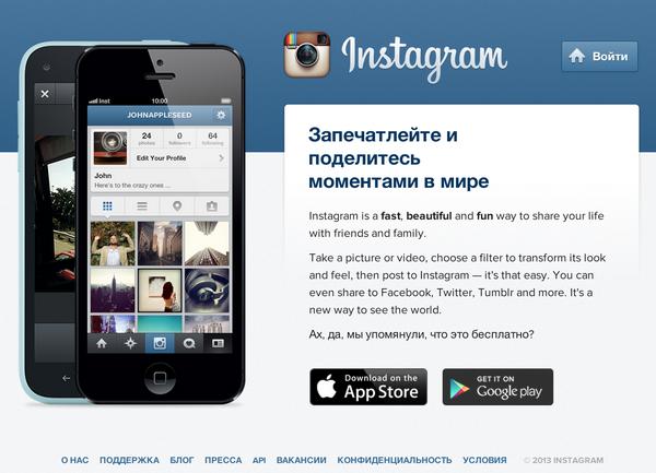8 удивительных фактов о приложении Instagram
