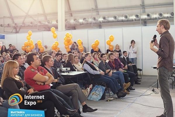 Internet Expo 2013