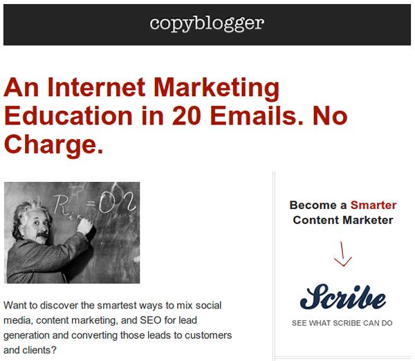 Email от copyblogger.com