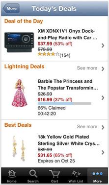 Amazon: скидки на продукцию