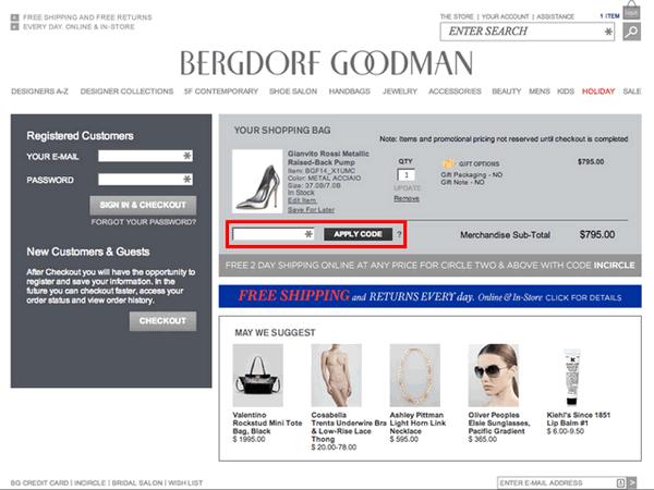 Иллюстрация к статье: Как промо-код влияет на продажи интернет-магазина?