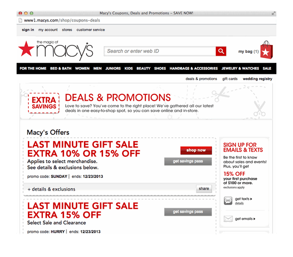 промо-код для оптимизации продаж